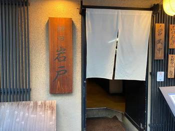 iwashi6.jpg